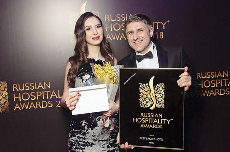 Юбилейная Russian Hospitality Awards